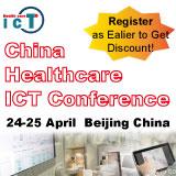 http://www.healthimaginghub.com/images/partnership/6.jpg
